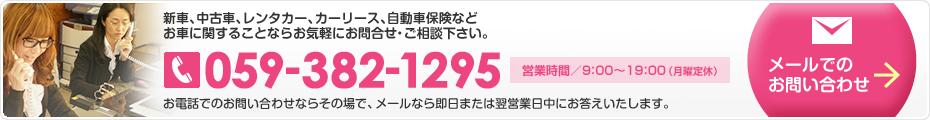 車検・点検・整備・自動車保険をご検討のお客様、神戸ダイハツまでお気軽にご相談ください!