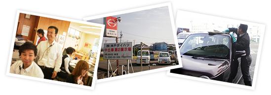 神戸ダイハツでは高品質・低価格の中古車をご紹介!