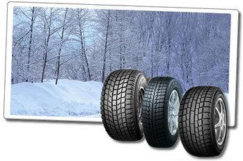 早めの交換で安心・快適な冬のドライブを!