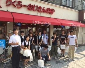 大阪へ企業見学に行きました!